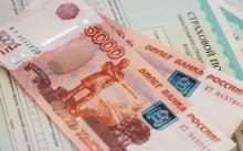 Документ и деньги
