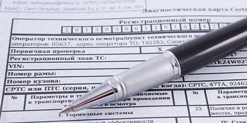 Документы и ручка
