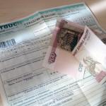 Электронный полис ОСАГО Росгосстрах – особенности покупки и оформления