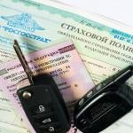 Штраф за просроченные права – 8 лучших способов избежания наказания
