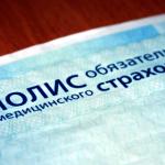 Правила получения направления на бесплатное МРТ по полису ОМС