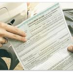 Как проверить страховой полис ОСАГО на подлинность – 7 лучших способов