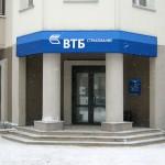 ВТБ страхование 24 – страхование ипотеки, квартиры, автомобиля, жизни и здоровья