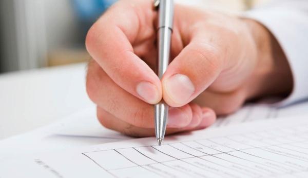Порядок заключения договора личного страхования