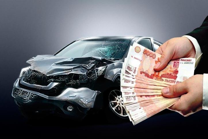 Каков порядок выкупа страховых дел при ДТП